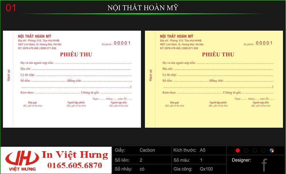 mau-phieu-thu-noi-that-hoan-my_1437714371